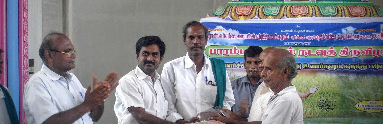 SVR is distributing Seeds to Leading Organic Farmaers at a funciton at SVR Organic Way Farm, Kadiramangalam