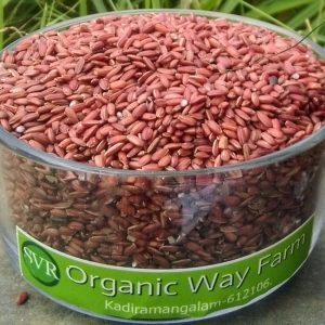 Semi polished - Milled - Red Rice